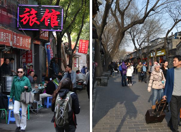 Figure 4: Inner city 'hutong' neighbourhoods